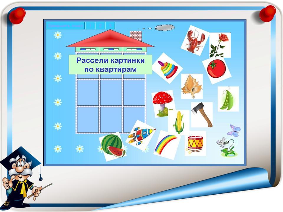 """"""",""""govorishka.ucoz.ru"""